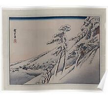 Pilgrims ascending snow covered hillside toward temple at summit 001 Poster