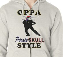 ★ټPirate Skull Style Hilarious Clothing & Stickersټ★ Zipped Hoodie