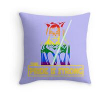 The Pride Is Strong (With Us All) Throw Pillow