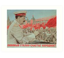 To Our Dear Stalin, the Nation, 1949 Art Print
