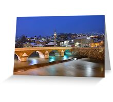 Sarajevo Greeting Card