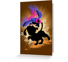 Super Smash Bros. Duck Hunt Dog Silhouette Greeting Card