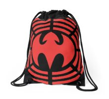 Futuristic Red Luck Dragon Design, Red Luck Dragon Design Symbolism, Love, Success And Happiness Drawstring Bag