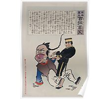 Humorous picture showing a soldier extracting teeth from a Chinese man 003 Poster