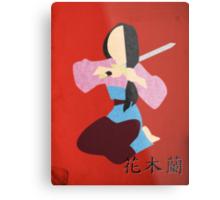 Mulan Metal Print