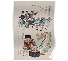 Humorous pictures showing the Chinese mode of transportation  four men harnessed to a carriage by their long pigtails and a scene depicting the silk industry 002 Poster