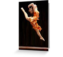 Dance is my Passion Greeting Card