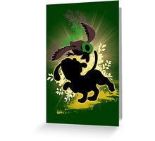 Super Smash Bros. Yellow Duck Hunt Dog Silhouette Greeting Card