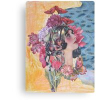Hopeful  Canvas Print