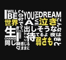 「Hope Full」 by KarasuZetsubou