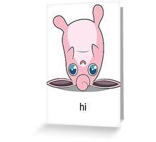 Derpy Wigglytuff Says Hello Greeting Card