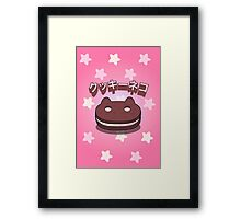Steven Universe - Cookie Cat (Japanese) Framed Print
