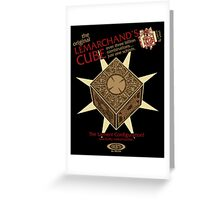 Lemarchand's Cube - Hellraiser Greeting Card