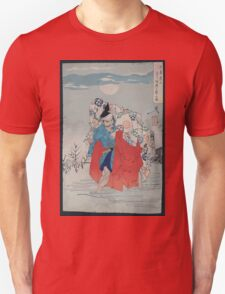 Omori Hikoshichi 01103 T-Shirt