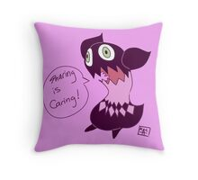 Teepo - Sharing is Caring! Throw Pillow