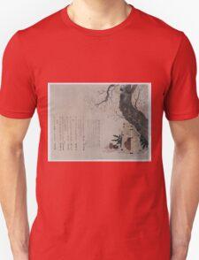 Nodate no dōgu 01619 T-Shirt