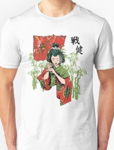Chinese Woman 2 T-Shirt