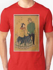 Bankoku jinbutsu no uchi Amerikajin 02777 T-Shirt