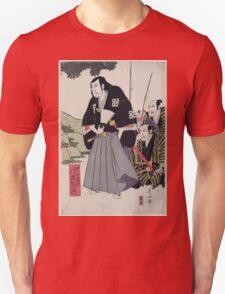 Kataoka nizaemon no sasaki ganryū 001 T-Shirt