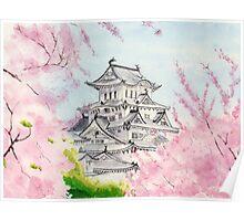 Himeji Castle , Art Watercolor Painting print by Suisai Genki Poster