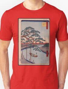 Onagigawa gohonmatsu 001 T-Shirt