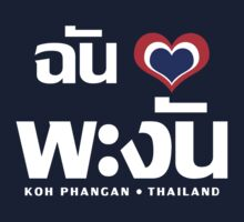 I Heart (Love) Phangan (Chan Rak Phangan) by iloveisaan