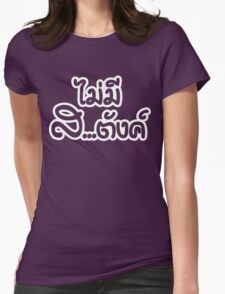 Mai Mee Sa...tang ฿ I Have NO MONEY ฿ Womens Fitted T-Shirt