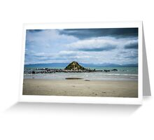 Monkey Island  NZ Greeting Card