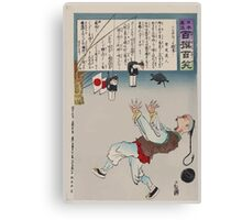 Chinese man frightened by two toy figures of Japanese soldiers and a turtle hanging by strings 002 Canvas Print