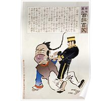 Humorous picture showing a soldier extracting teeth from a Chinese man 001 Poster