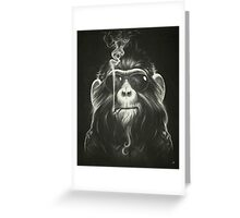 Smoke 'Em If You Got 'Em Greeting Card