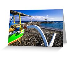 Traditional Balinese Fishing Boat Greeting Card