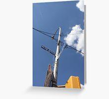 Street Lamp, Coney Island, NYC Greeting Card