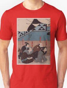 Aoto fujitsuna 002 T-Shirt