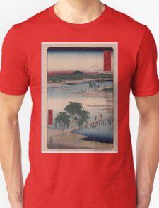 Musashi tamagawa 00764 T-Shirt
