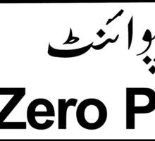 Zero Point, Islamabad, Pakistan Sticker