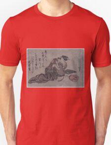 Hahaoya ni umanori suru yōji 001 T-Shirt