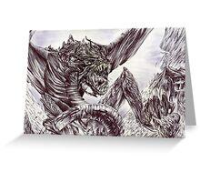 Thorn Dragon  Greeting Card