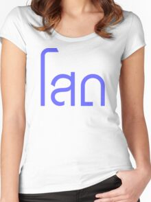 Single / Unmarried ~ Soht in Thai Language Women's Fitted Scoop T-Shirt