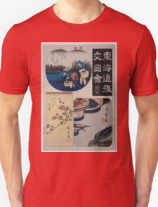 Nihonbashi sinagawa kawasaki 02294 T-Shirt