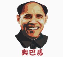 Barack Obama Chairman Mao by midniteoil