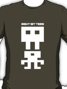 Squash (White) T-Shirt