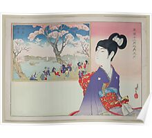 A young girl holding a doll remembers the revelry during a festival beneath blossoming cherry trees on the banks of a river 001 Poster