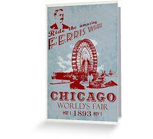 The amazing Ferris Wheel! Greeting Card