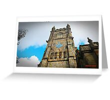 """"""" A Tower with History"""" Greeting Card"""