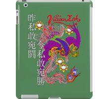 Japanese Phoenix 1 iPad Case/Skin