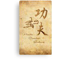 kung fu health combat culture Canvas Print