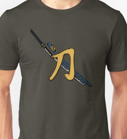 Kanji Samurai Sword Unisex T-Shirt