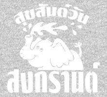 Happy Songkran Day ~ Suk-San Wan Songkran One Piece - Long Sleeve