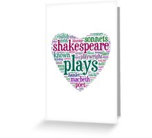 Shakespeare Word Art Greeting Card